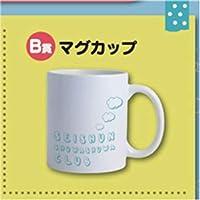 青春しゅわしゅわクラブ ポップアップストア B賞 マグカップ