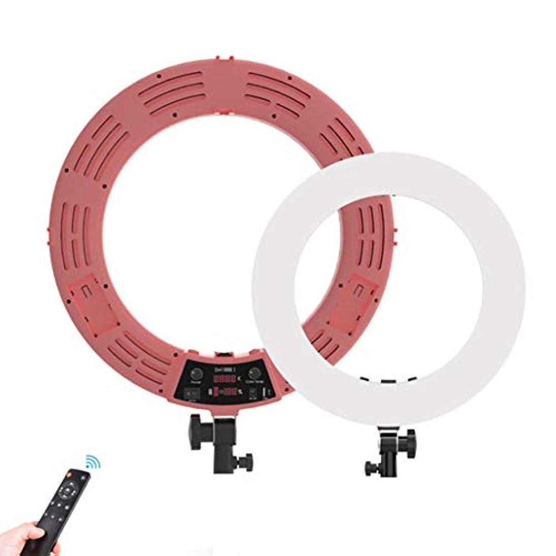 シュート紀元前人気CGBF-LEDリングライト自分撮りリングライト18インチデスクメイク動画、メイク、YouTubeのライブストリーミングのための調光3色のライトでライトとの約束,ピンク