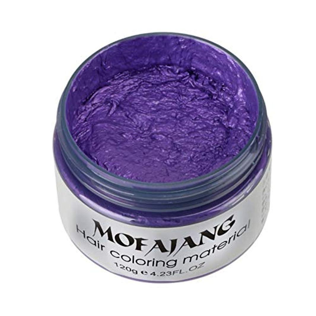 計画的主張する有毒Dkhsy おばあちゃんの髪の毛の様なヘアカラーヘアワックス7色ワンタイムスタイリング爆発理髪用品