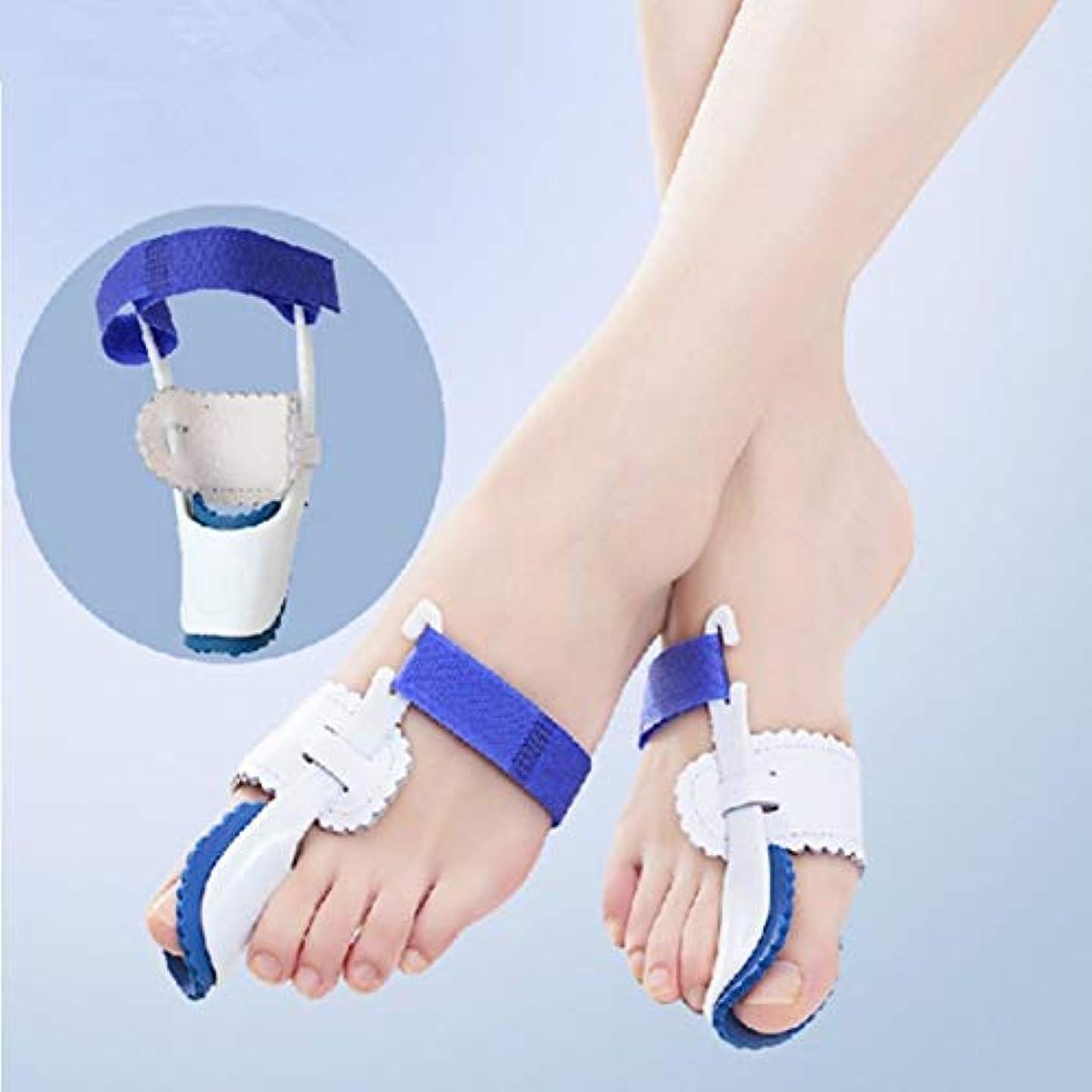 部分的にパウダー摂氏度矯正足、親指外反矯正/つま先親指矯正/外反母趾整形外科用大足装具/昼夜(2:左右)