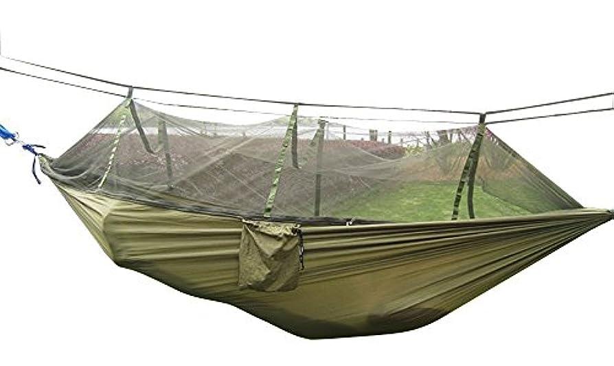 思春期学ぶ思いやりのあるハンモック 蚊帳付き 専用ストラップ 軽量 コンパクト収納便利 キャンプ ハイキング 旅行に適用