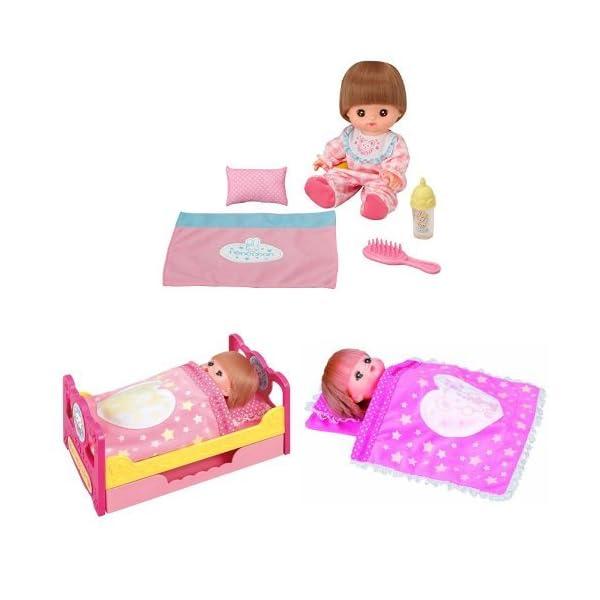 メルちゃん お人形セット メルちゃんのいもうと ...の商品画像