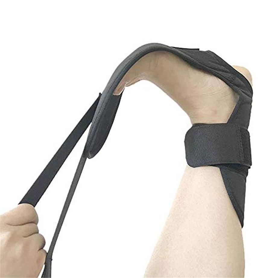私達ロッカーつぶすヨガ靭帯、ストレッチベルト、足リハビリストラップ足底筋膜炎脚トレーニング足足首関節矯正ブレース