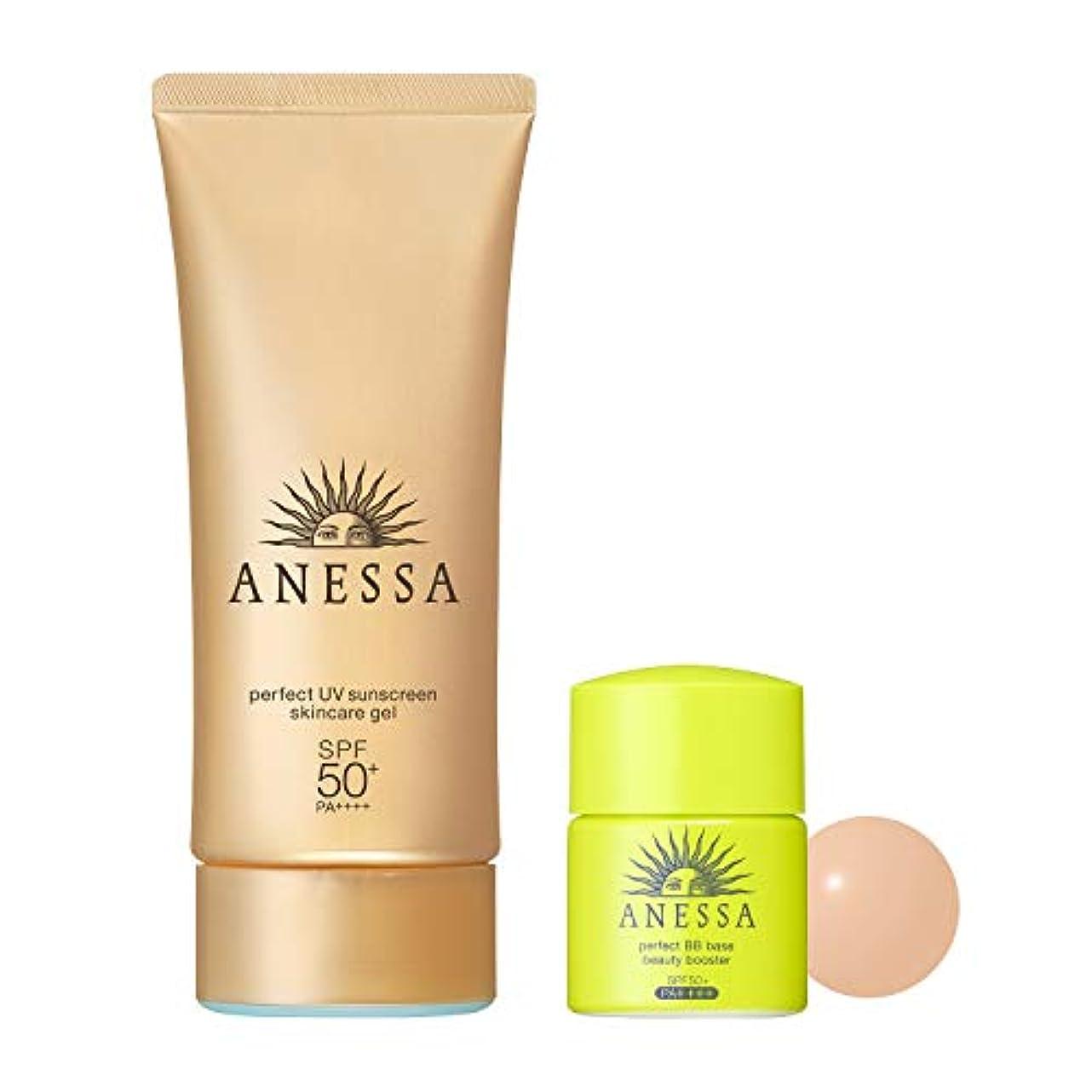 議論するお香苦情文句ANESSA(アネッサ) アネッサ パーフェクトUV スキンケアジェル トライアルセット SPF50+/PA++++ 90g + セット品