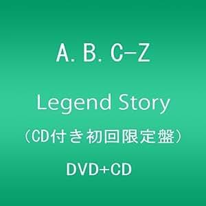 Legend Story (CD付き初回限定盤:DVD+CD)