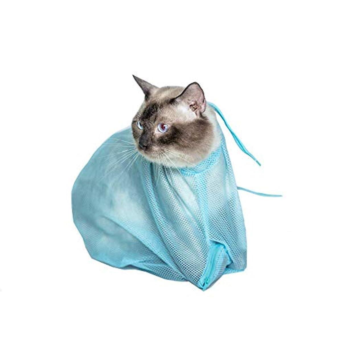 ママ増幅器サスペンド洗濯キャットバッグ 猫用 保定袋 メッシュ 点眼 耳掃除 シャンプー 脱走防止 ブルー