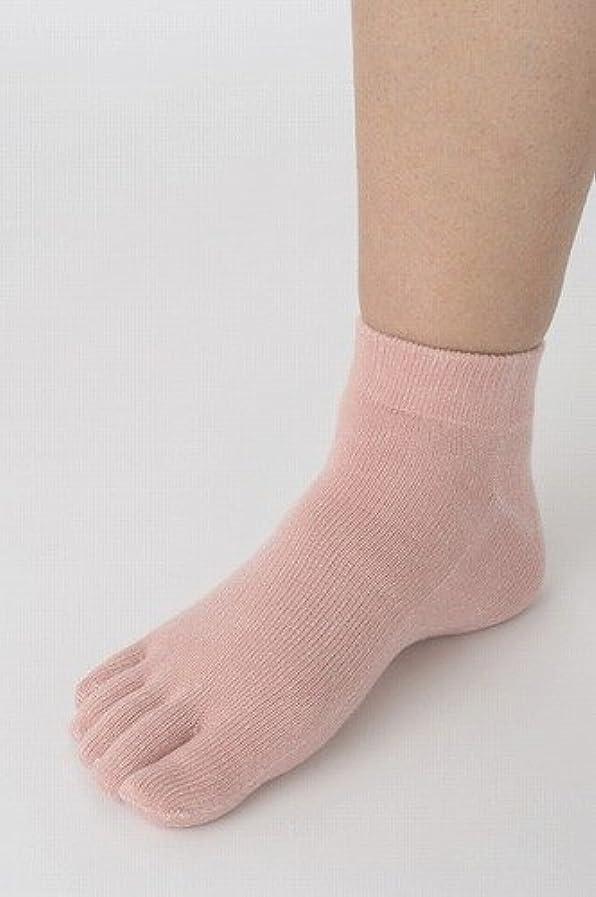 問い合わせハム不健康竹布 TAKEFU 5本指ショートソックス (25-27cm, ピンク)