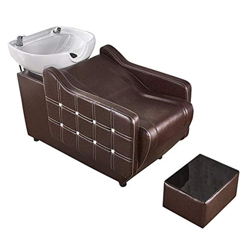 平行誓約米ドルシャンプーチェア、理髪店の逆洗ユニットシャンプーボウル理髪シンクの椅子用スパ美容院