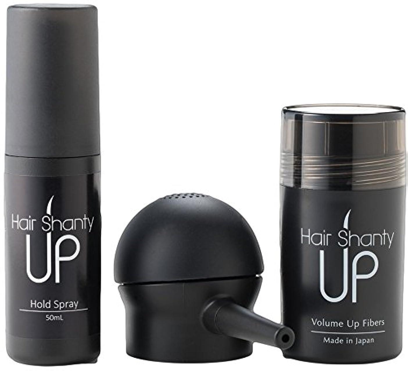 トレイ略す侵略Hair Shanty Up ヘアシャンティアップ トライアル3点セット(ブラック)