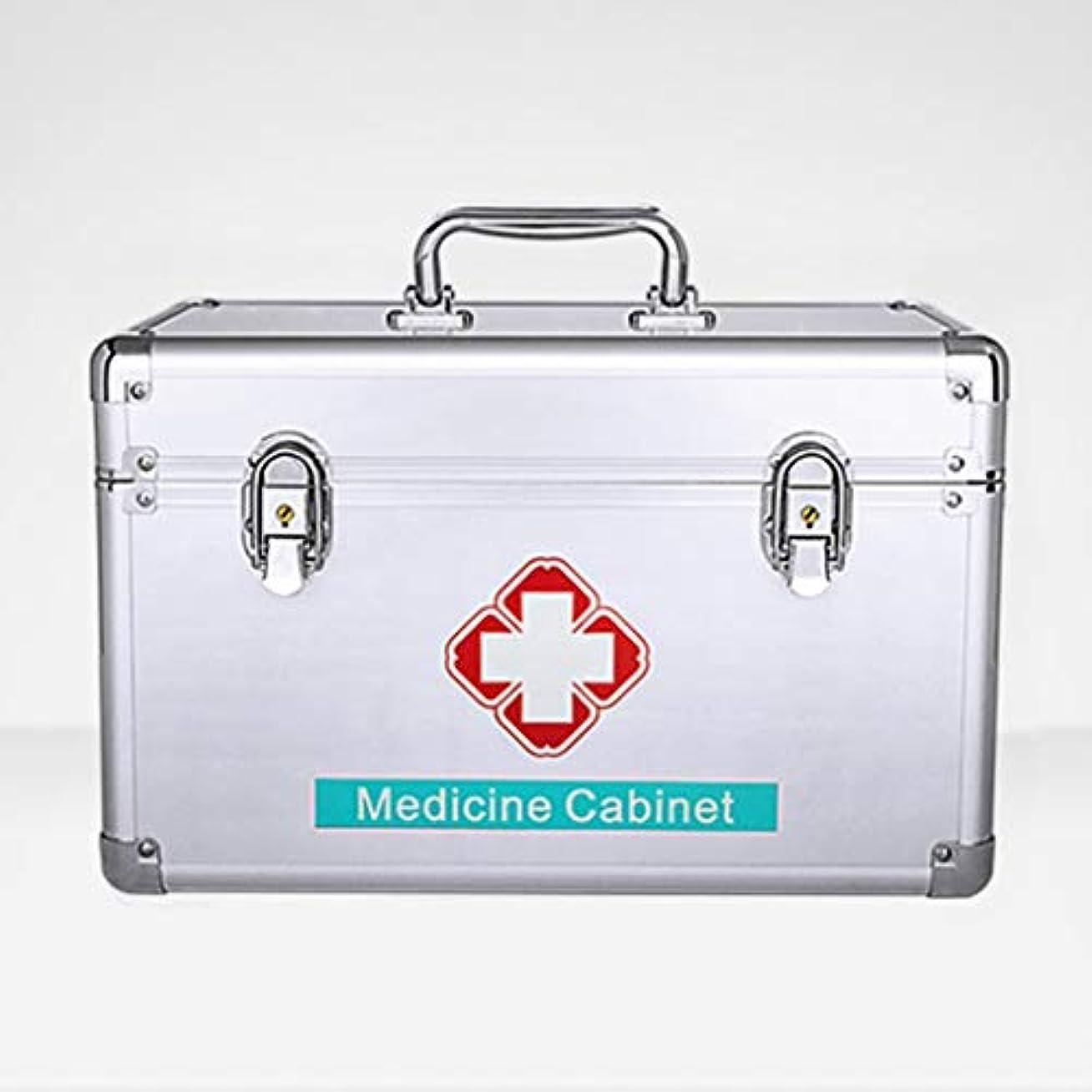 スクリーチフォーマット側薬収納ボックスアルミ合金ポータブル医療ケース多層応急処置キット家庭用/M、L、XL、XXLのフルセット LXMSP (Size : M)