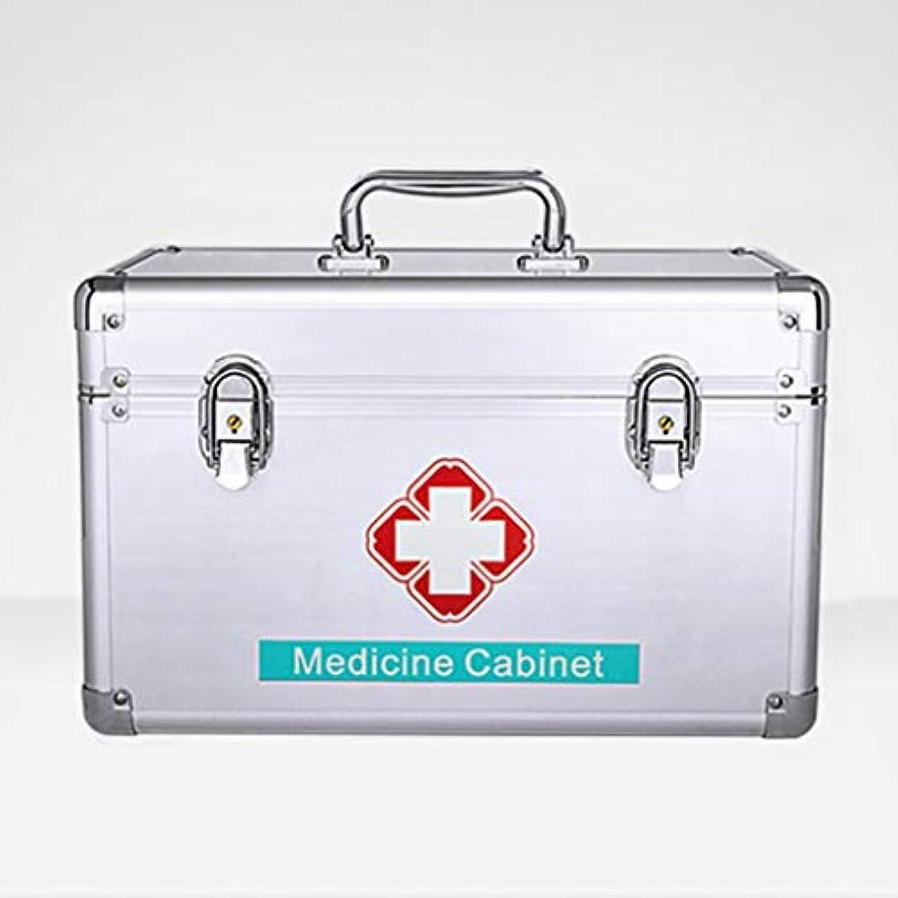 激しい寮アダルトFirst aid kit 薬収納ボックスアルミ合金ポータブル医療ケース多層応急処置キット家庭用/M、L、XL、XXLのフルセット XBCDP (Size : XXL)