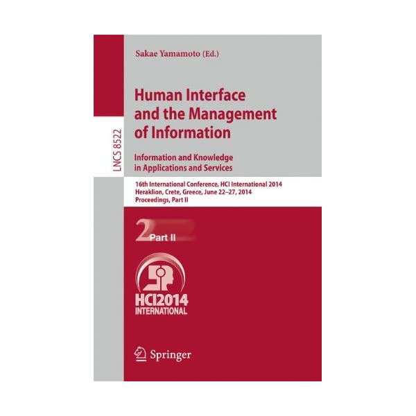 Human Interface and the ...の商品画像