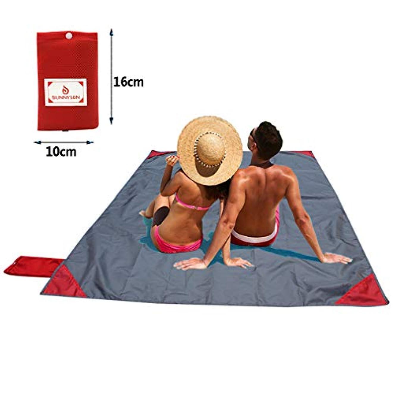 誰か香ばしい怒るピクニック毛布、100×140 cmポケットサイズポータブル&軽量防水ピクニックマット折りたたみ式ビーチ毛布,Red