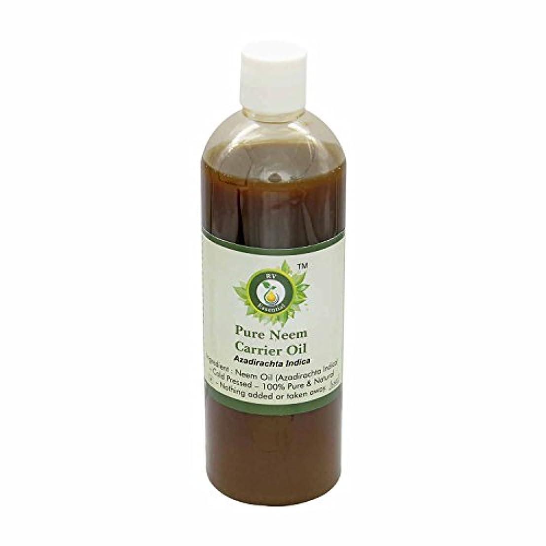 スリッパ防衛進捗R V Essential 純Neemキャリアオイル100ml (3.38oz)- Azadirachta Indica (100%ピュア&ナチュラルコールドPressed) Pure Neem Carrier Oil