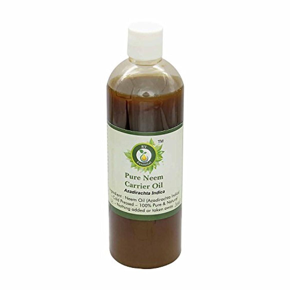 買い物に行く衣装立場R V Essential 純Neemキャリアオイル100ml (3.38oz)- Azadirachta Indica (100%ピュア&ナチュラルコールドPressed) Pure Neem Carrier Oil