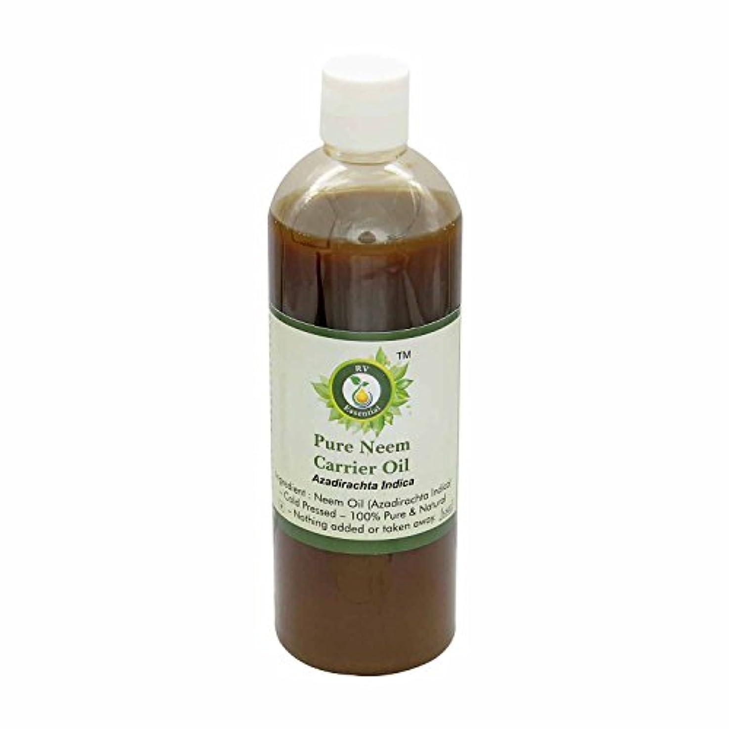 引き出すデモンストレーションアームストロングR V Essential 純Neemキャリアオイル100ml (3.38oz)- Azadirachta Indica (100%ピュア&ナチュラルコールドPressed) Pure Neem Carrier Oil