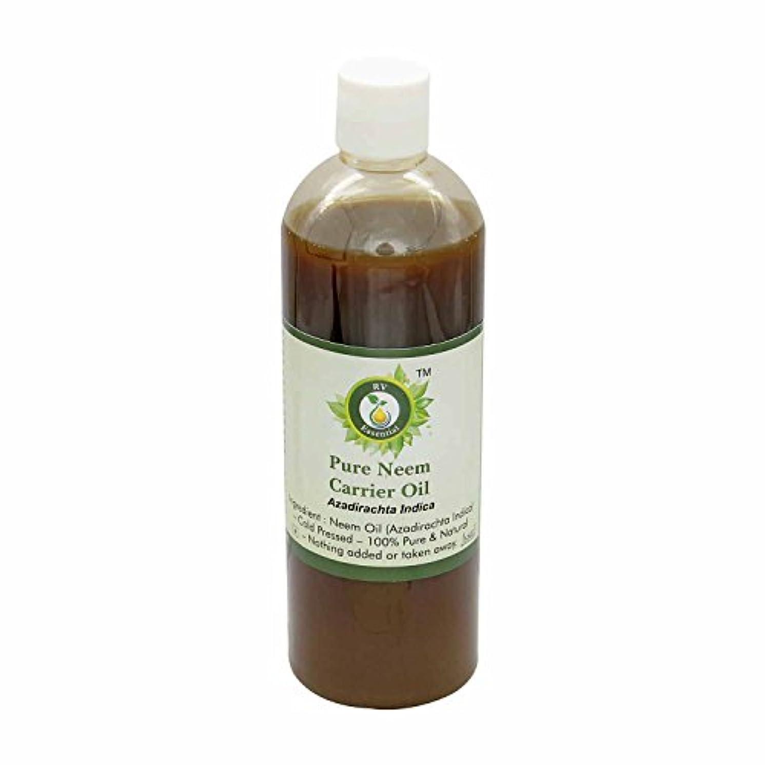 不誠実彼女自身メールR V Essential 純Neemキャリアオイル100ml (3.38oz)- Azadirachta Indica (100%ピュア&ナチュラルコールドPressed) Pure Neem Carrier Oil