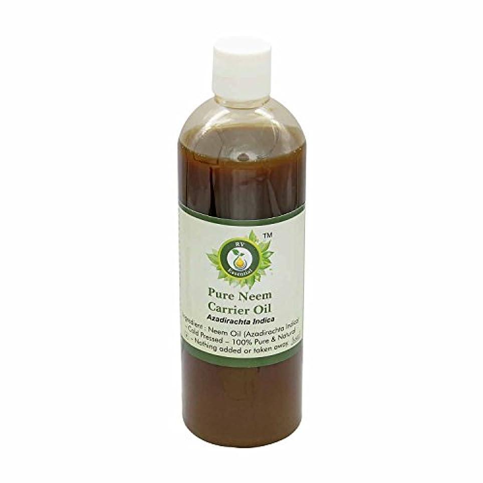 ラボ飢饉ブルーベルR V Essential 純Neemキャリアオイル100ml (3.38oz)- Azadirachta Indica (100%ピュア&ナチュラルコールドPressed) Pure Neem Carrier Oil