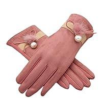 屋外厚サイクリング運転携帯電話手袋暖かいベルベットファッションタッチスクリーン手袋用女性ピンク01