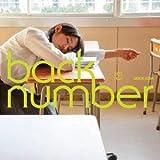 ささえる人の歌 / back number