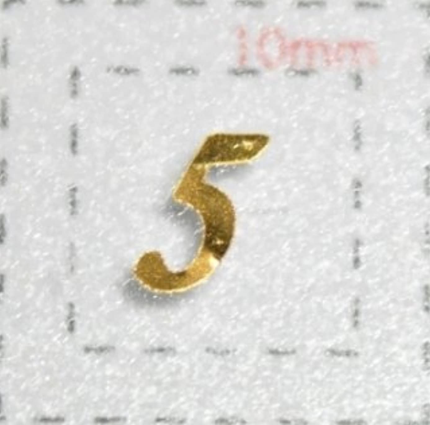 倒錯威する置換【数字ネイルシール】1筆記体《5》ゴールド/1シート9枚