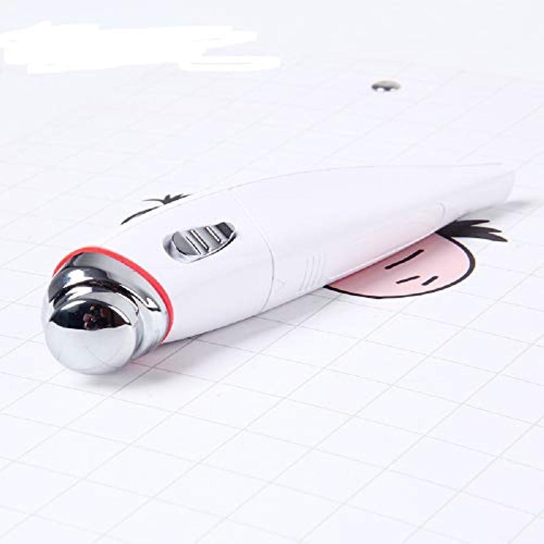 スパイウェイタータイトMeet now 振動マッサージ電動アイマッサージャー、振動マッサージ美容器具 品質保証