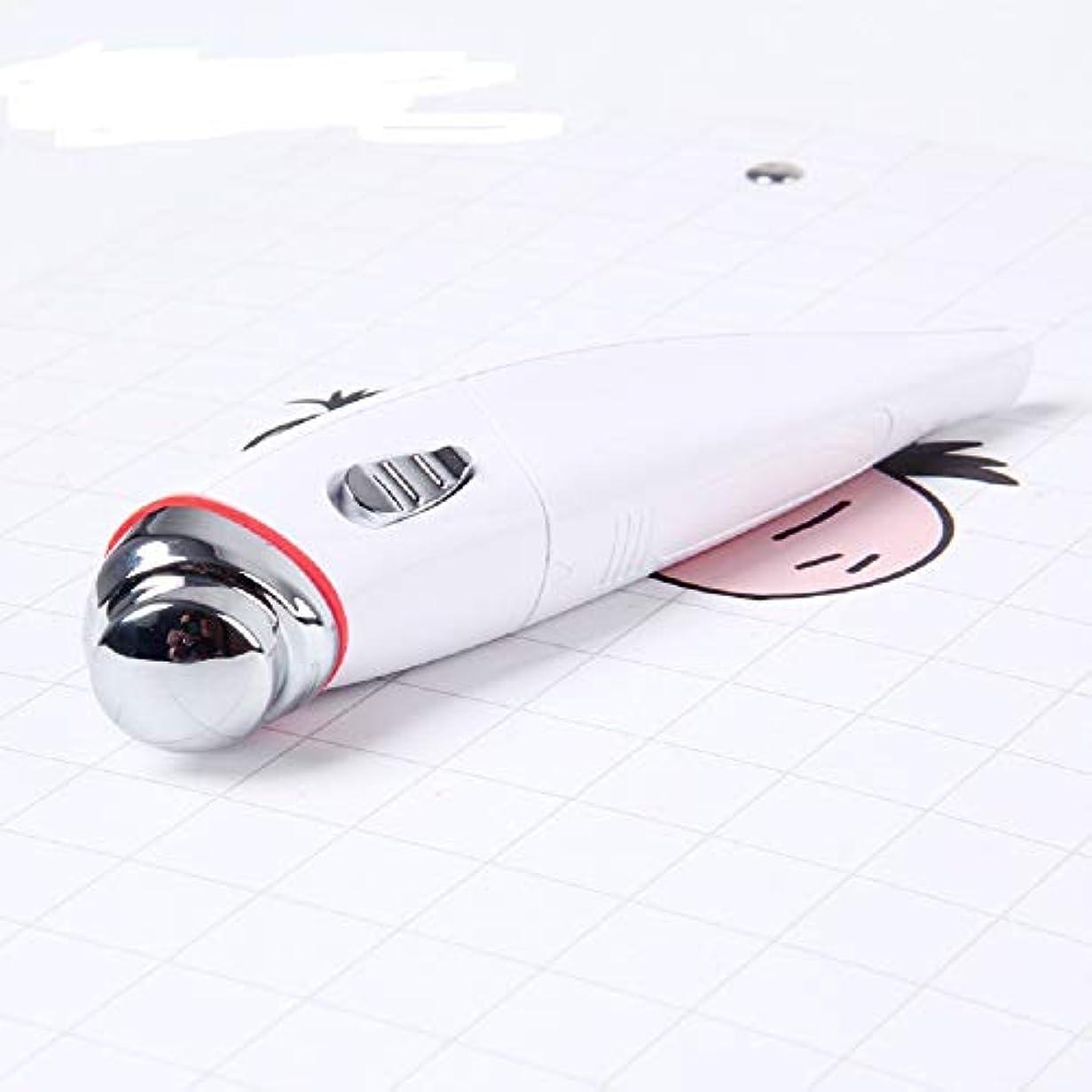 恵み凶暴な乳白Meet now 振動マッサージ電動アイマッサージャー、振動マッサージ美容器具 品質保証