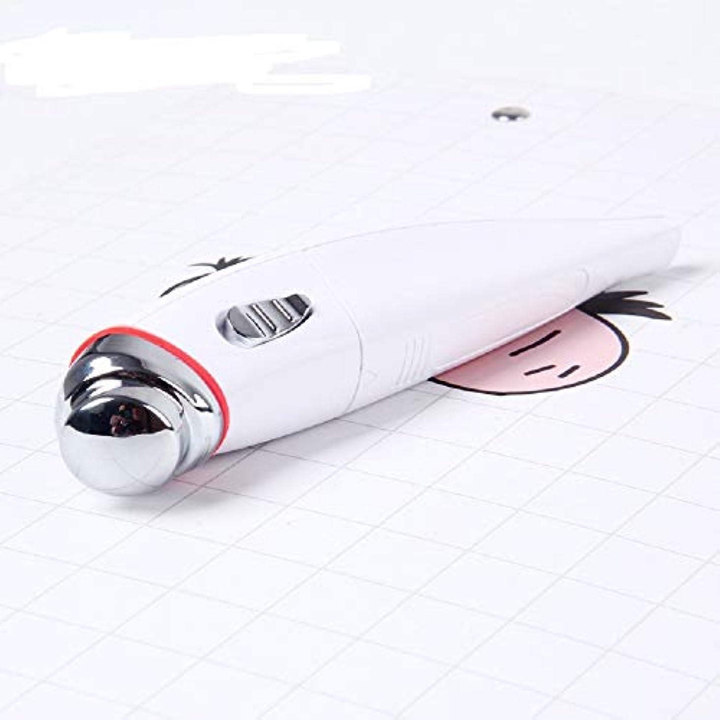 プレフィックス鏡寄付Ruzzy 振動マッサージ電動アイマッサージャー、振動マッサージ美容器具 購入へようこそ
