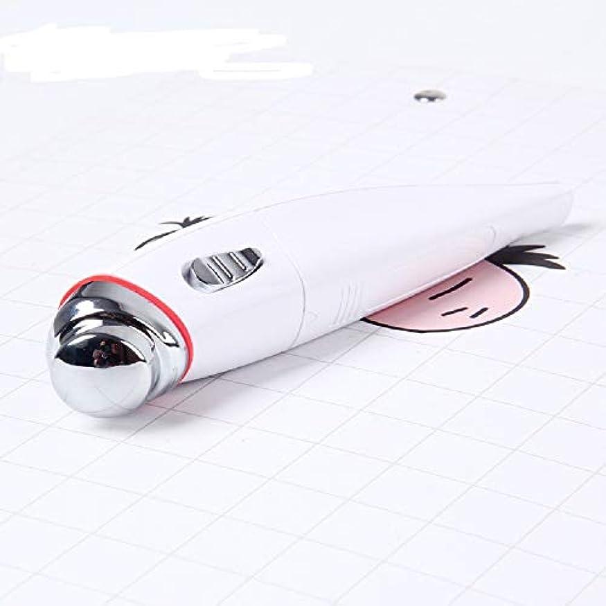 ピル軽食明るいRuzzy 振動マッサージ電動アイマッサージャー、振動マッサージ美容器具 購入へようこそ