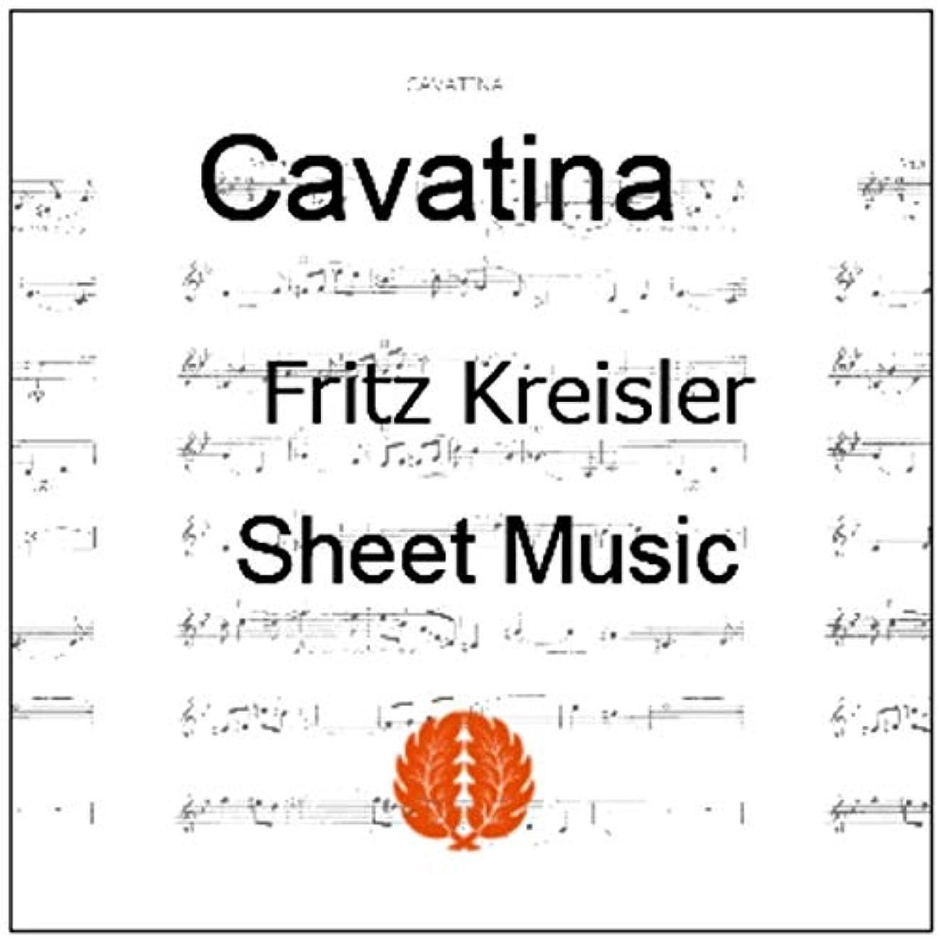 凍ったピンク火山学楽譜 pdf クライスラー カヴァティーナ ヴァイオリン譜 ピアノ伴奏譜