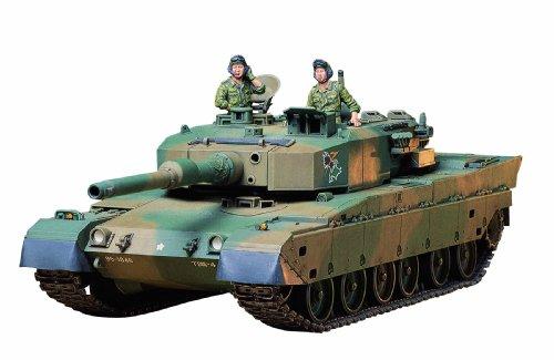 タミヤ 1/35 ミリタリーミニチュアシリーズ No.208 陸上自衛隊 90式戦車 プラモデル 35208