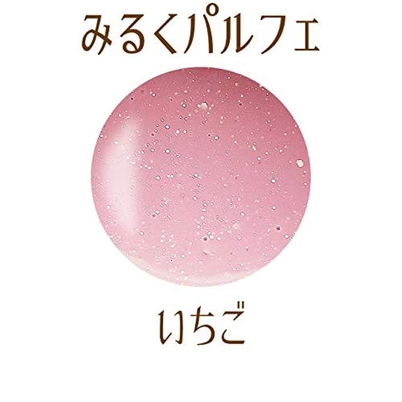 サイレント栄養ネット数量限定 カラージェル みるくパルフェ いちご 3g