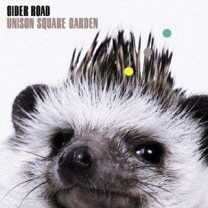 CIDER ROAD(サイダーロード) 初回限定盤CD+DVDの詳細を見る