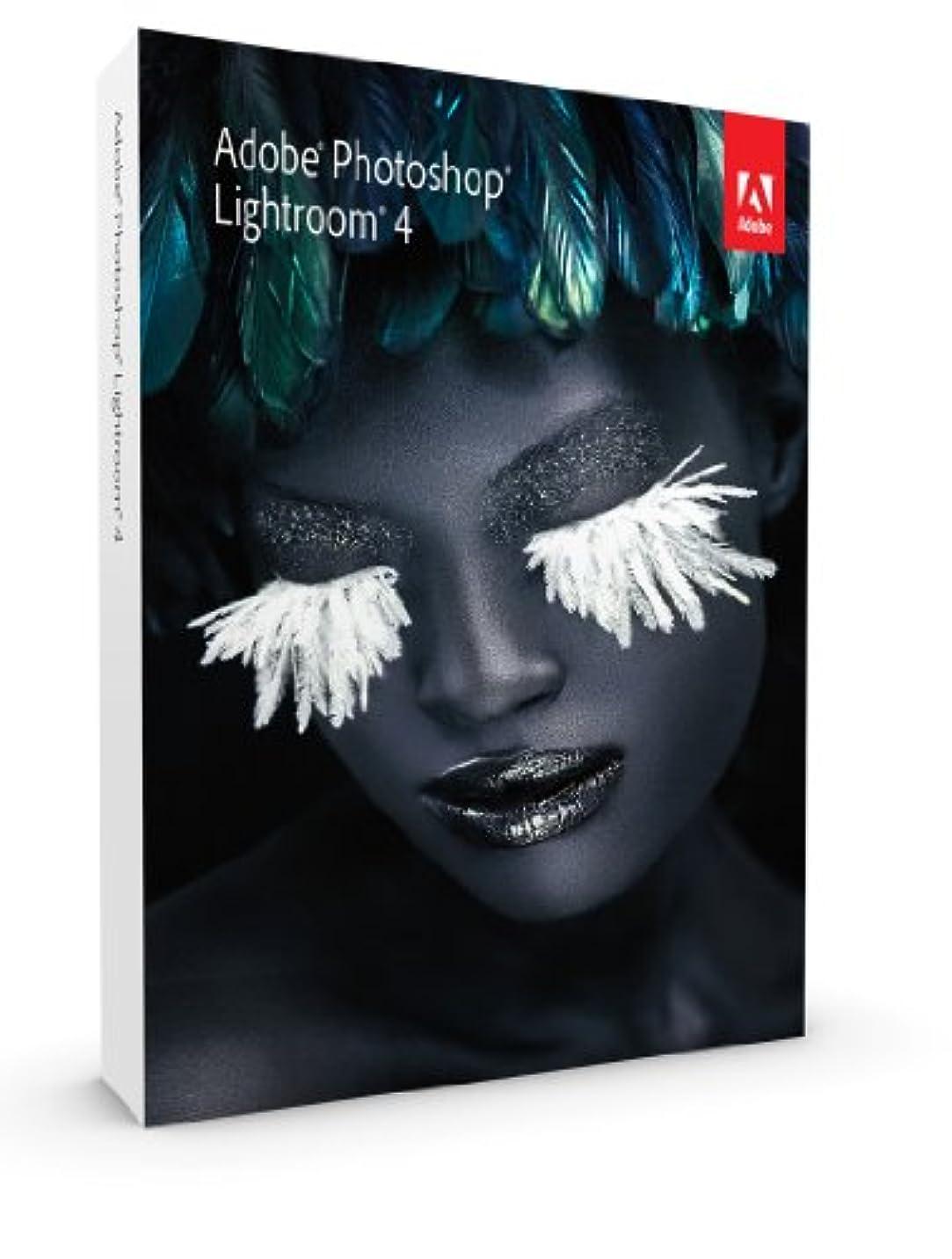 合体名誉あるダニAdobe Photoshop Lightroom 4 deutsch [import allemand]