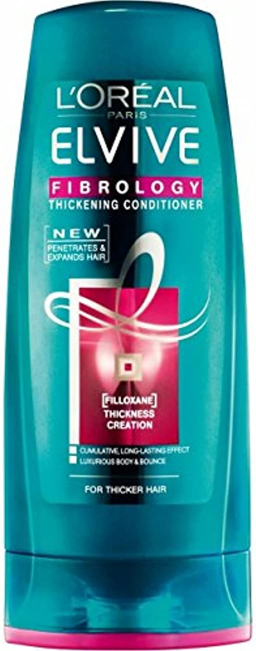 L'Oreal Paris Elvive Fibrology Thickening Conditioner (250ml) L'オラ?アルパリelviveのfibrology増粘コンディショナー( 250ミリリットル)...
