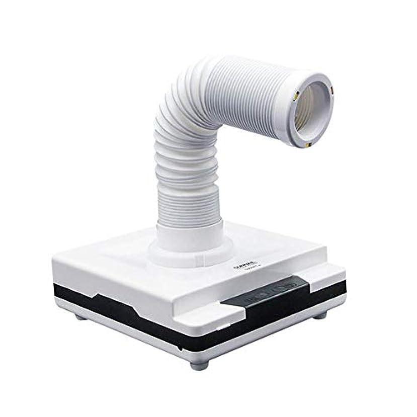 エントリ追い越す換気マニキュア吸引ダストクリーナリトラクタブル肘爪集塵機用60Wネイル集塵機の4500rpmの真空掃除機