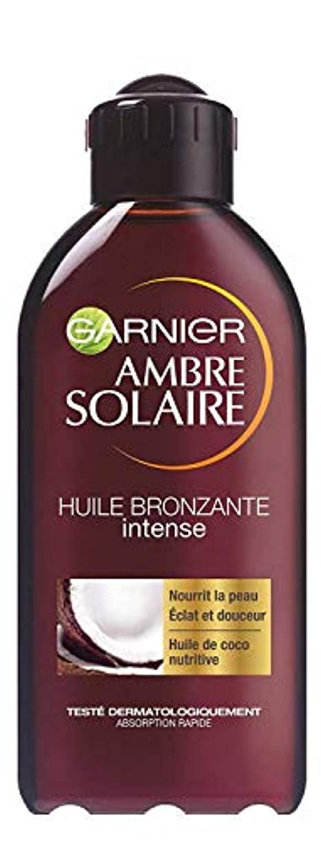 無声で保育園ニッケルAmbre Solaire Huile bronzante Traditionnelle 200ml- (for multi-item order extra postage cost will be reimbursed)