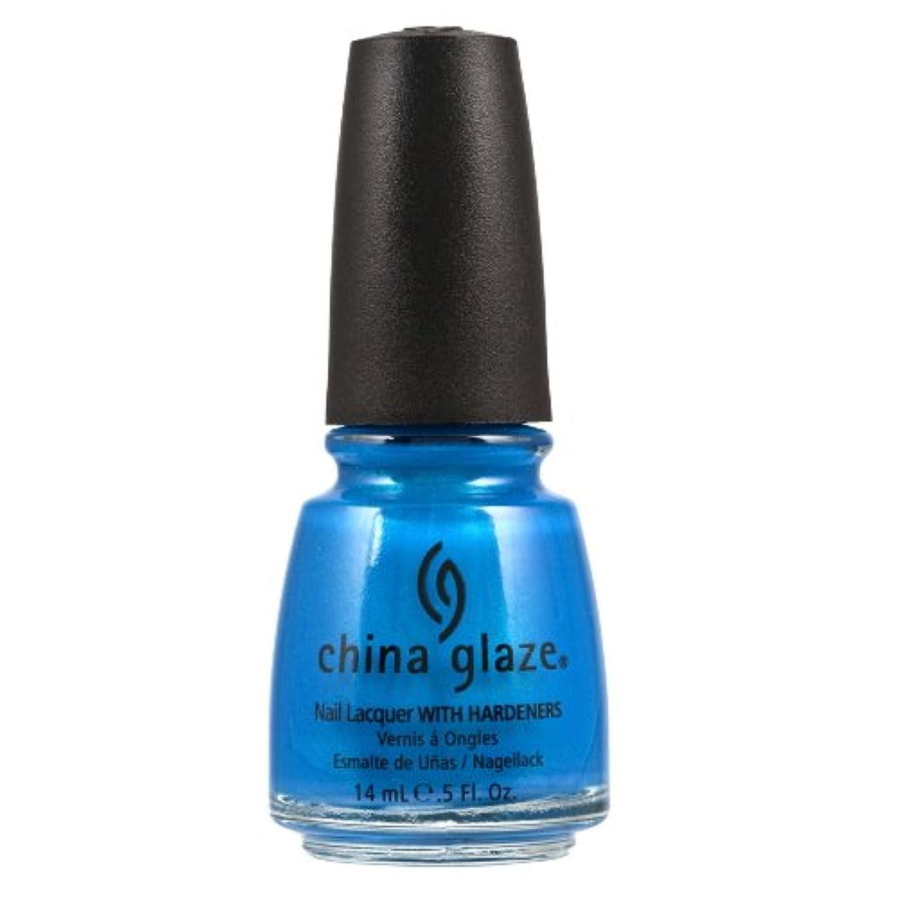 効率的に明らかに弁護CHINA GLAZE Nail Lacquer with Nail Hardner - Sexy In city (並行輸入品)