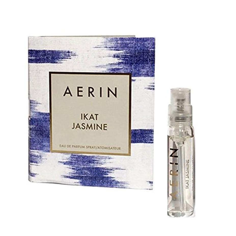 入場料反対失敗AERIN Ikat Jasmine 2ml Travel Size [海外直送品] [並行輸入品]