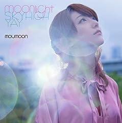 moumoon「moonlight」のジャケット画像