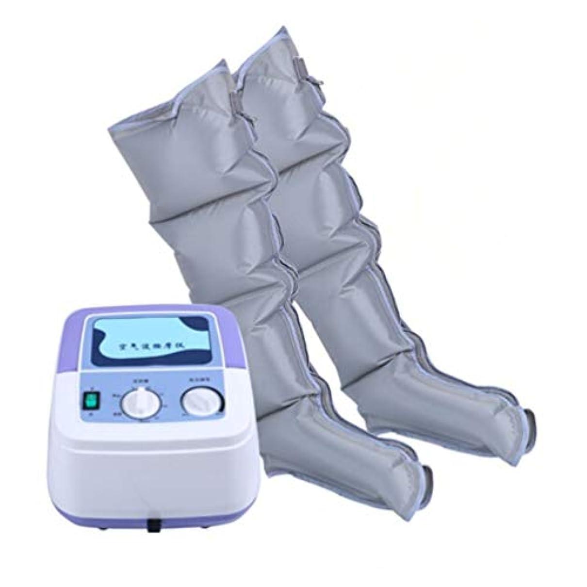 ハイキング航空警告する足および足の筋肉の循環のマッサージ療法のための空気圧縮の足のマッサージャーは腫れおよび浮腫の苦痛を助けます