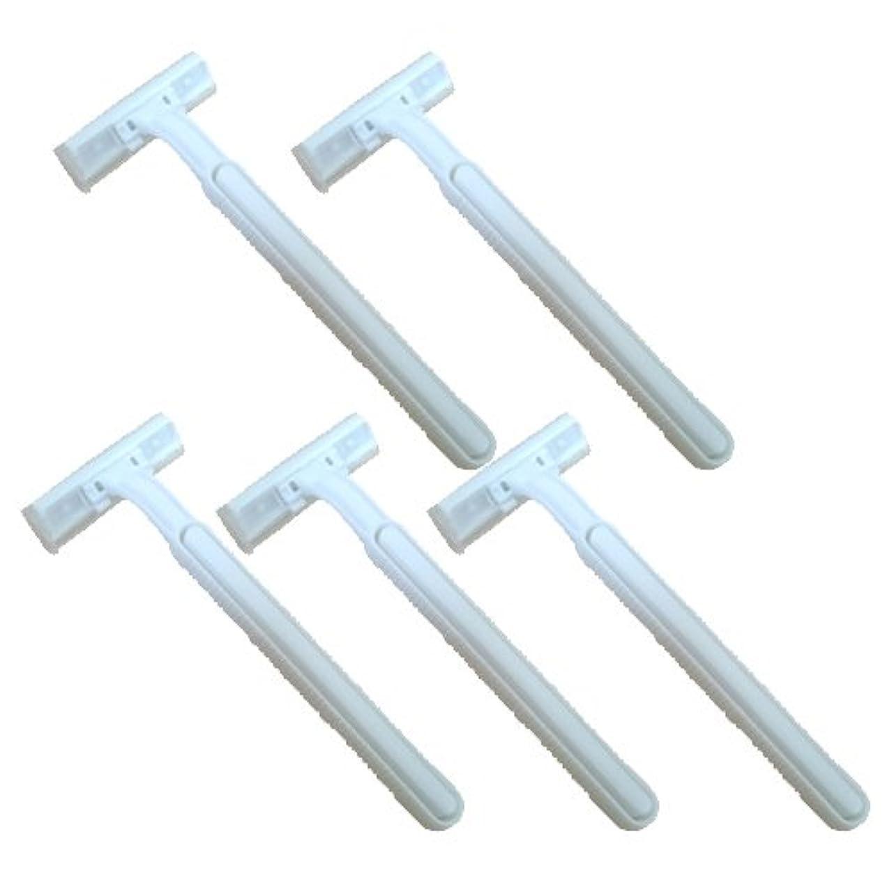 受け継ぐ格納珍味ホテル 業務用 使い捨てカミソリ 2枚刃 × 5個セット (SWE-01)