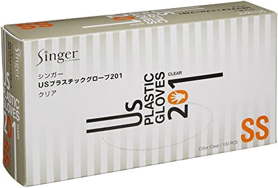 入る版検出可能シンガーUSプラスチックグローブ(手袋) 201 クリアー(100枚) SS