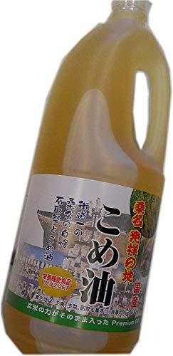 油清 桑名の米油 ぺット 1500g
