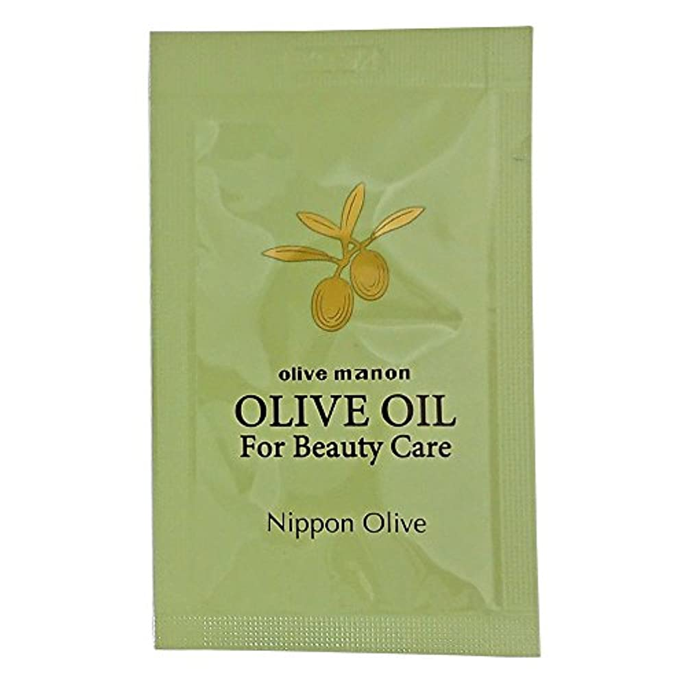 幸運王族万歳日本オリーブ オリーブマノン 化粧用オリーブオイル<化粧用油>4ml