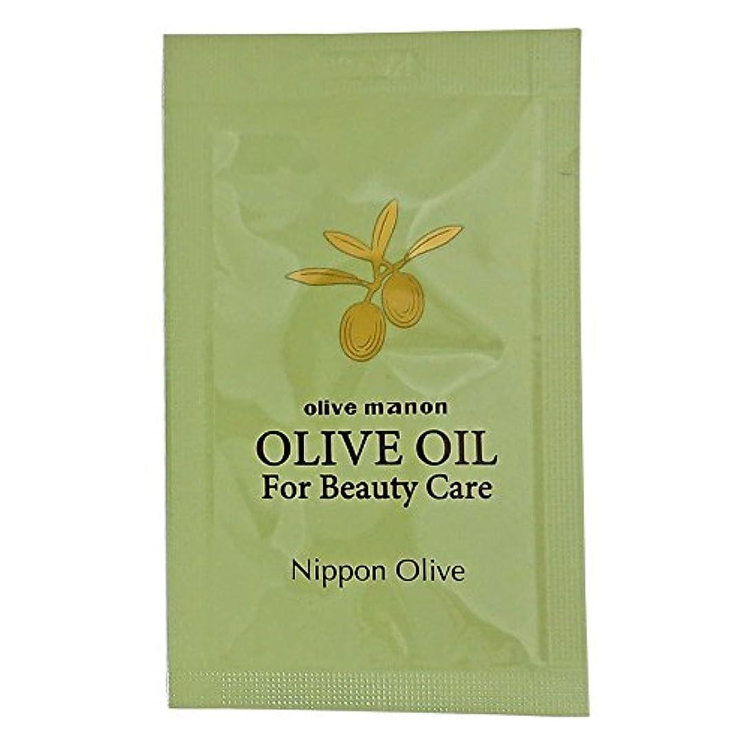 繁殖流行している最も遠い日本オリーブ オリーブマノン 化粧用オリーブオイル<化粧用油>4ml