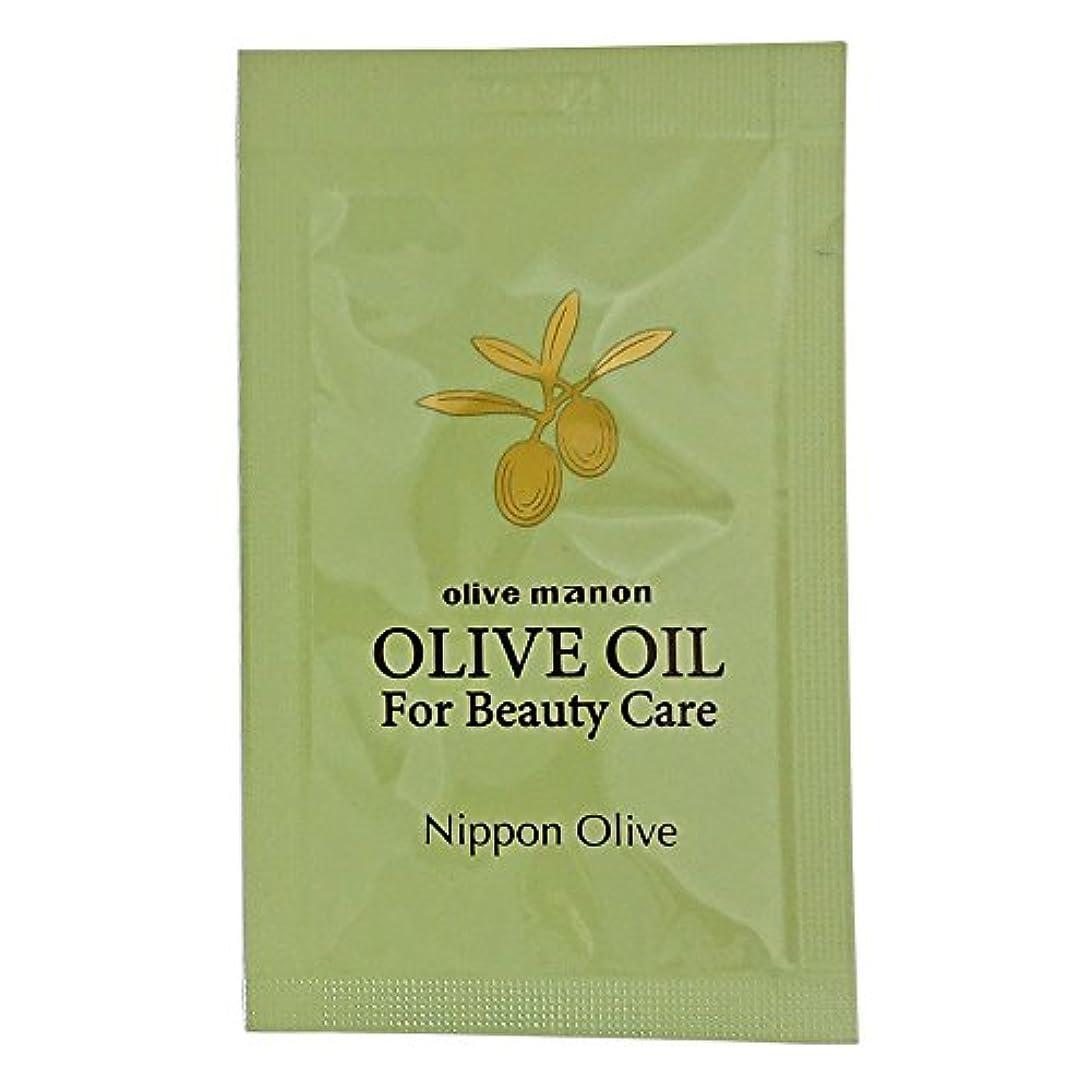 日本オリーブ オリーブマノン 化粧用オリーブオイル<化粧用油>4ml