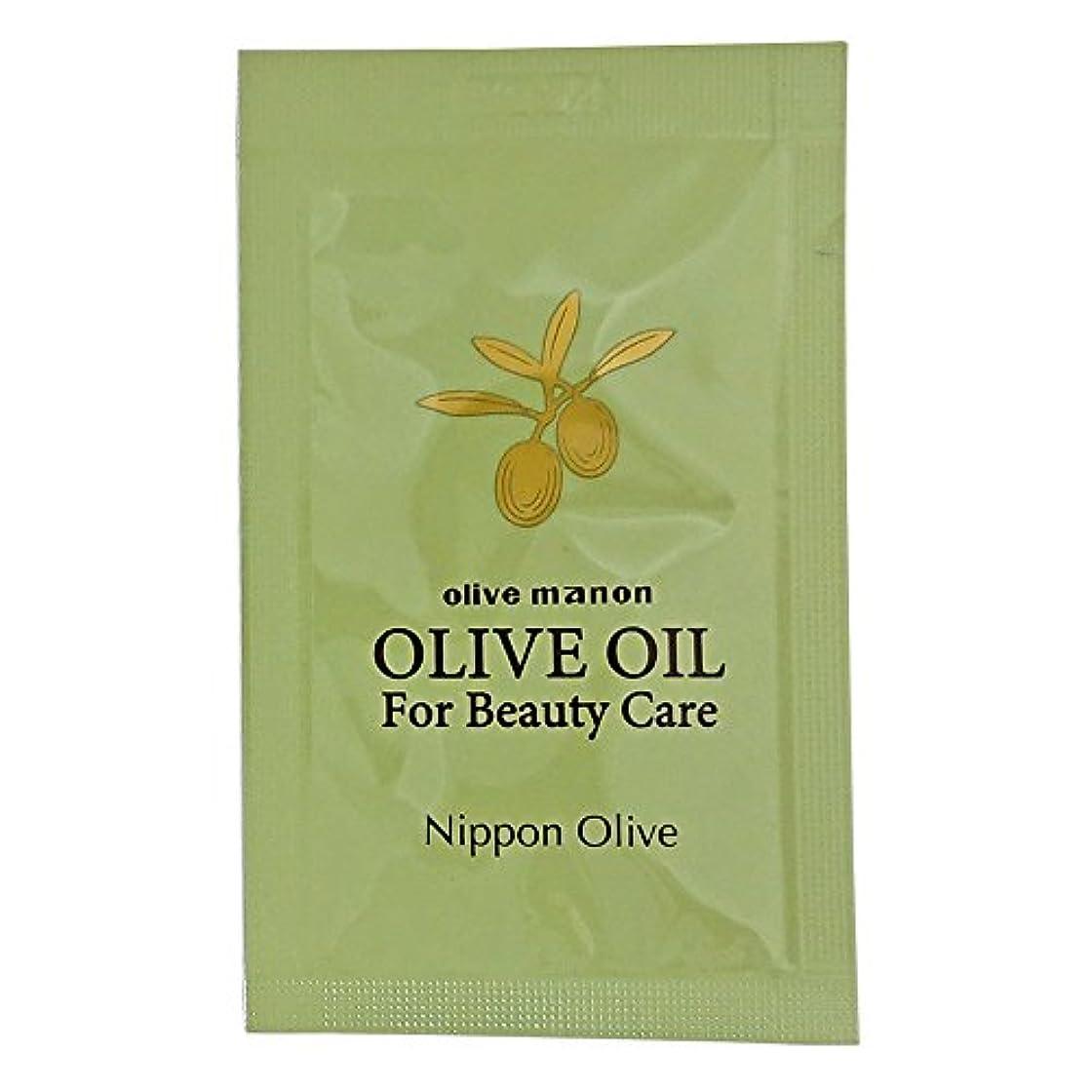 コンデンサー自分のために寓話日本オリーブ オリーブマノン 化粧用オリーブオイル<化粧用油>4ml