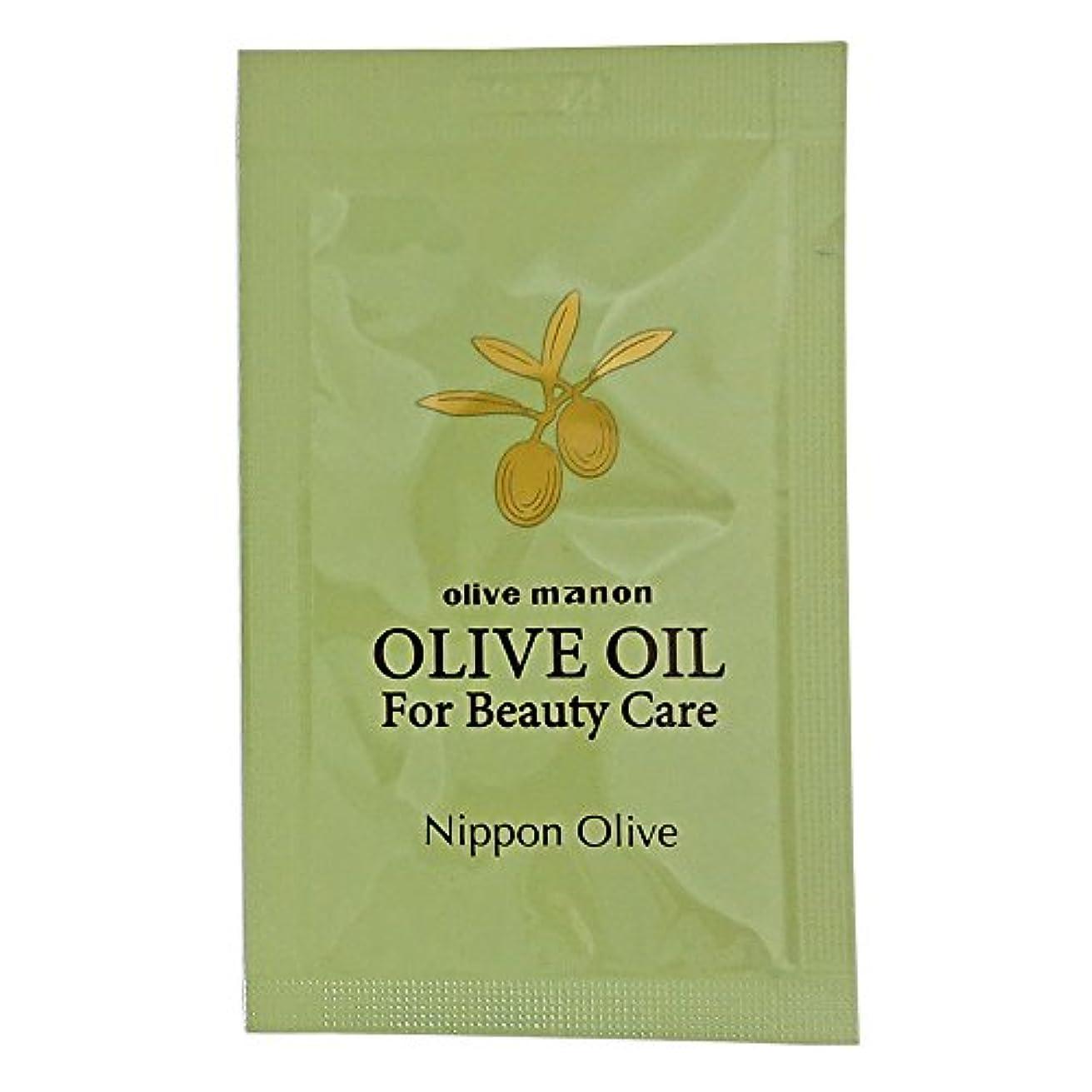 慢性的キリスト要旨日本オリーブ オリーブマノン 化粧用オリーブオイル<化粧用油>4ml