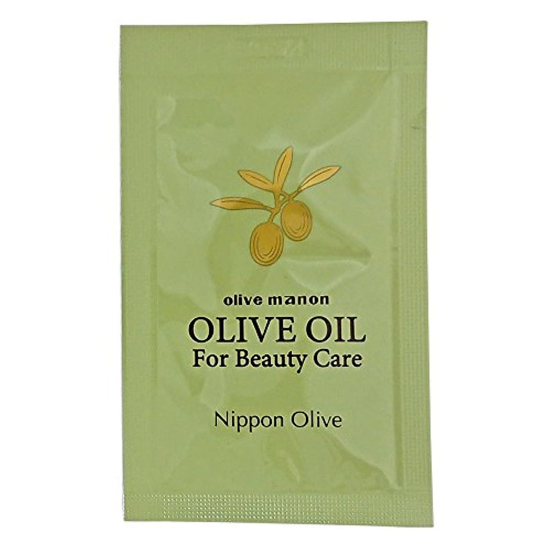 貧困チャネル想像する日本オリーブ オリーブマノン 化粧用オリーブオイル<化粧用油>4ml